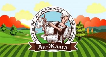 https://export.gov.kg/«Ак-Жалга»