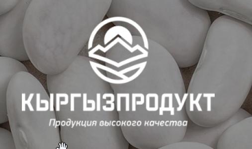 «Кыргызцентрпродукт»