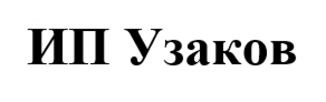https://export.gov.kg/Узаков Алтынбек Шайырбекович