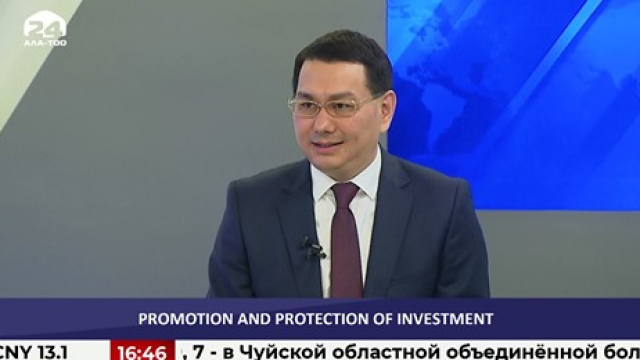 PROMOTION AND PROTECTION OF INVESTMENTS — U.T. TEMIRALIEV, DEPUTY MINISTER FOR INVESTMENT PROMOTION AND PROTECTION OF THE KYRGYZ REPUBLIC