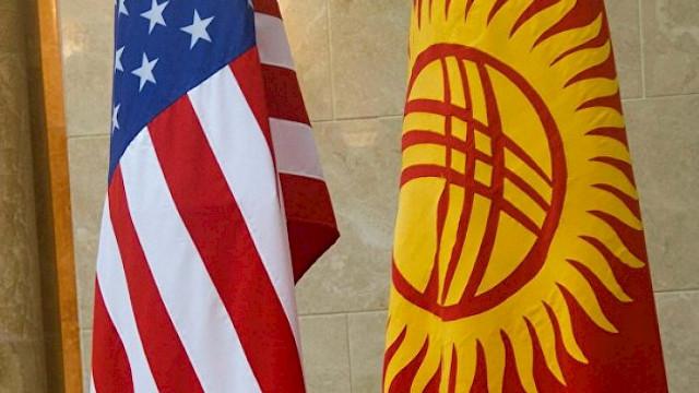 Предприниматели Кыргызстана приглашаются на участие в презентации программы США «Всеобщая система преференций» (ВСП)