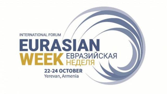 Кыргызские производители приглашаются на выставку продукции в г. Ереван (Республика Армения)