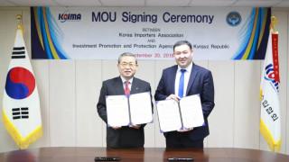 Подписан Меморандум о взаимопонимании между Агентством и Корейской Ассоциацией Импортеров (KOIMA)