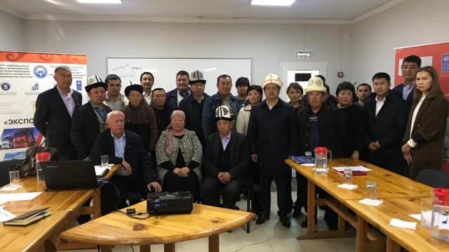 В г. Ош проходит семинар «Зелёная экономика
