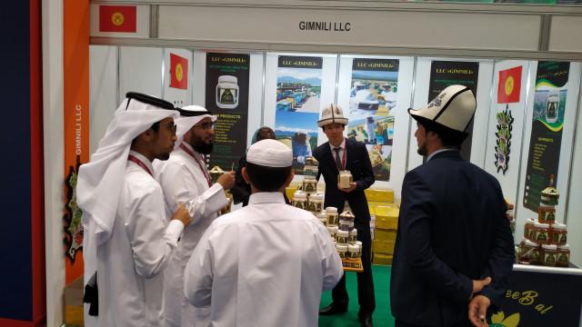 """Компании Кыргызстана участвуют на выставке """"AGRITEQ 2019"""" в г. Доха, Государство Катар"""