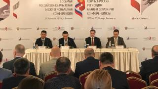 В ходе Восьмой Межрегиональной Кыргызско-Российской конференции состоялся семинар по вопросам экспорта.
