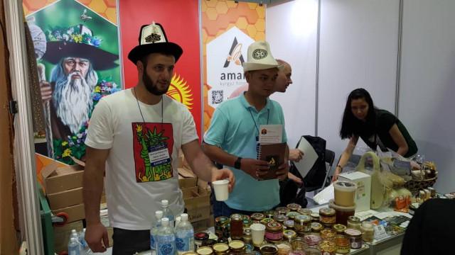 Компании из Кыргызстана принимают участие на выставке в г. Сеул, Республика Корея