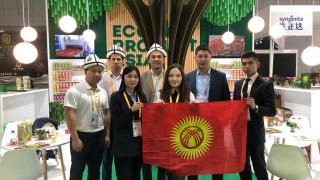 Кыргызские компании на открытии международной выставки  «China International Import Expo» 5 - 10 ноября 2019 года, г. Шанхай, Китайская Народная Республика.
