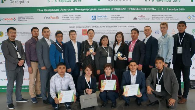 13 компаний из Кыргызстана принимают участие на международной выставке в г. Алматы, Республика Казахстан.