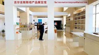 В г. Кашгар КНР, после реконструкции был запущен Торговый дом «Кыргызстан»