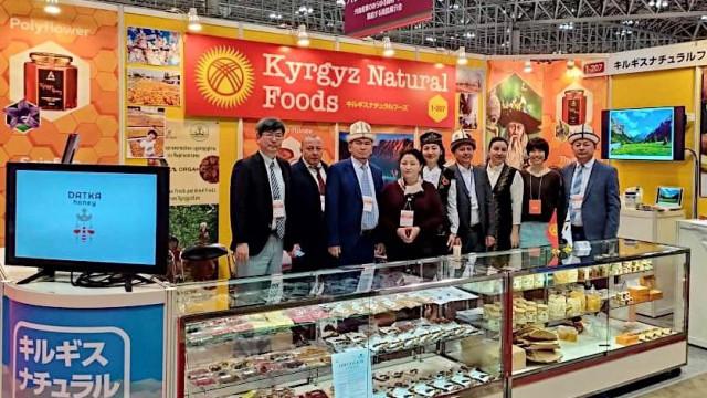 Кыргызские компании принимают участие на выставке «Food Table in Japan 2020» в г. Токио, Япония