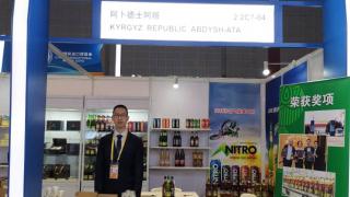 Кыргызские компании принимают участие на международной выставке  «China International Import Expo 2020»