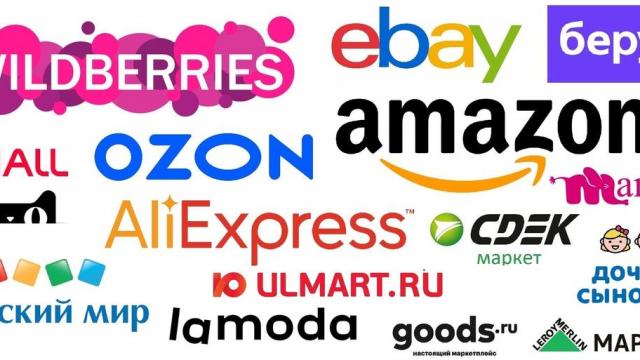 Малые и средние предприятия Кыргызстана получат знания и навыки по электронной коммерции
