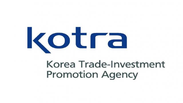Приглашаем экспортеров войти в базу данных KOTRA (Корейское Агентство по содействию торговле и инвестициям)