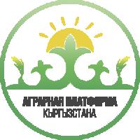 Аграрная Платформа Кыргызстана