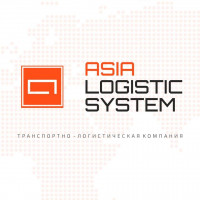 «Asia Logistic System»