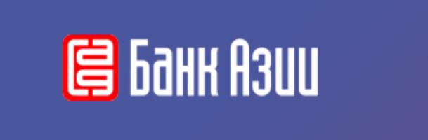 """Банк Азии"""