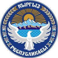 Департамент профилактики заболеваний и государственного санитарно-эпидидемиологического надзора Министерства здравоохранения  Кыргызской Республики