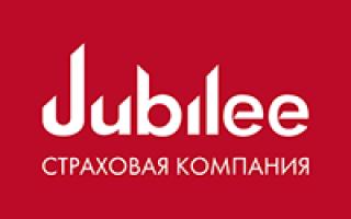 «Jubilee Kyrgyzstan Insurance Company»