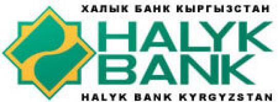 «Халык Банк Кыргызстан»