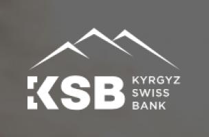«Кыргызско-Швейцарский Банк»