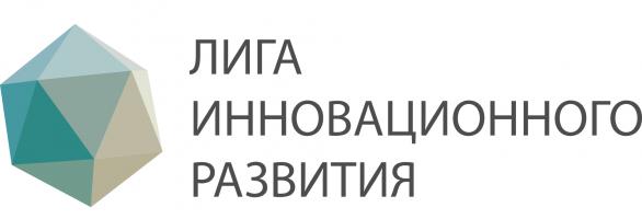 """""""Лига Инновационного Развития"""""""