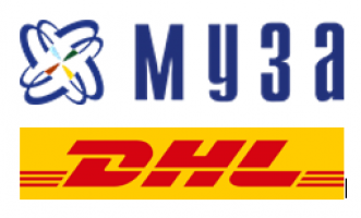«Муза» DHL