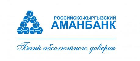 РК «Аманбанк»